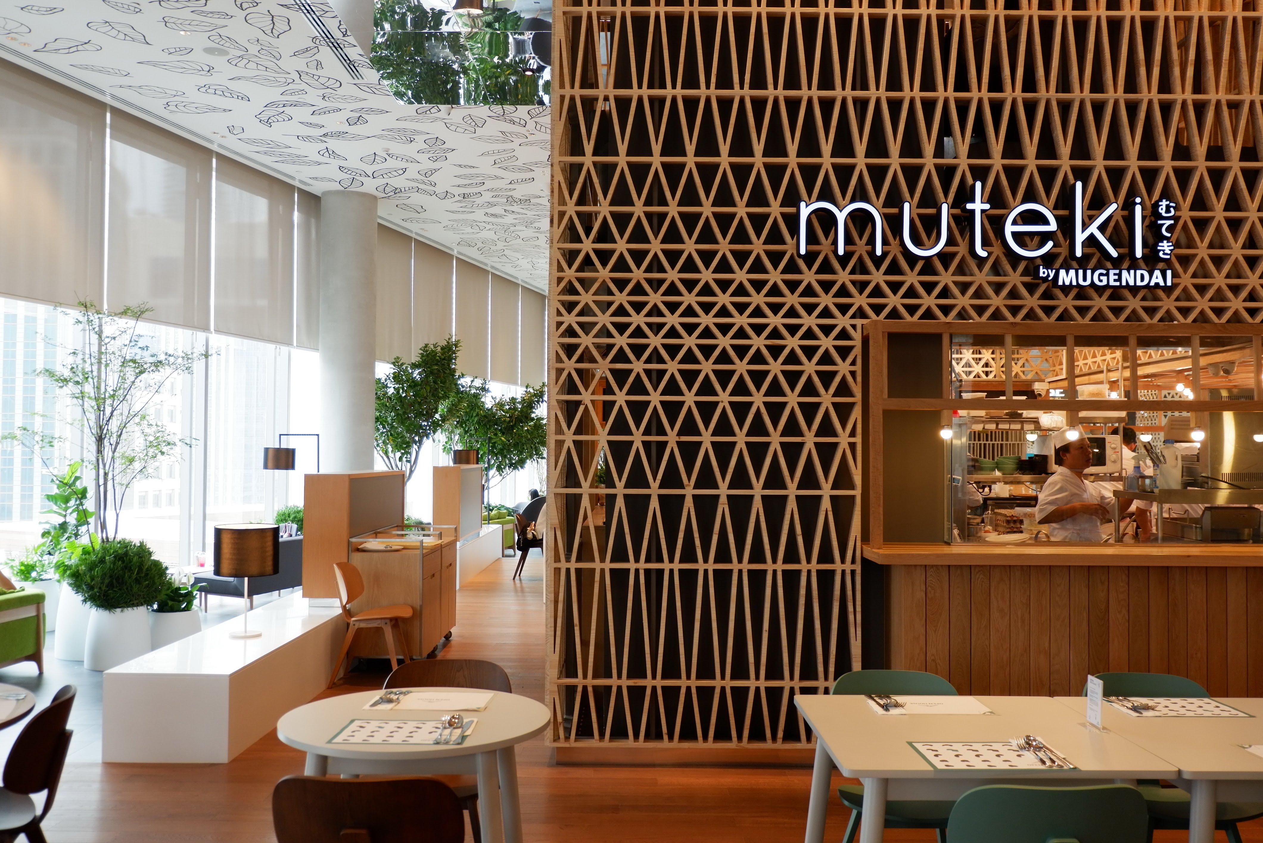 """สร้างความตื่นเต้นเป็นโซนแฮงค์เ อ้าท์แห่งใหม่ให้คนเมืองกันอีกแ ล้วสำหรับ  """"มูเทกิ บาย มูเกนได"""" (Muteki by Mugendai) ร้านอาหารญี่ปุ่นแนวใหม่สไตล์  All-day ..."""